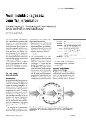 Elektrizitätslehre: Unterrichtseinheit über die Bedeutung des< Transformators für die Übertragung elektrischer Energie